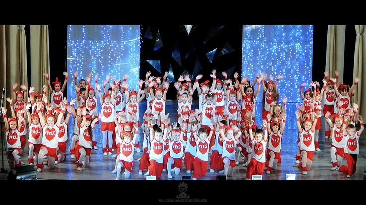 Студия танца Форс - Я ХОЧУ ТАНЦЕВАТЬ!!!!!!