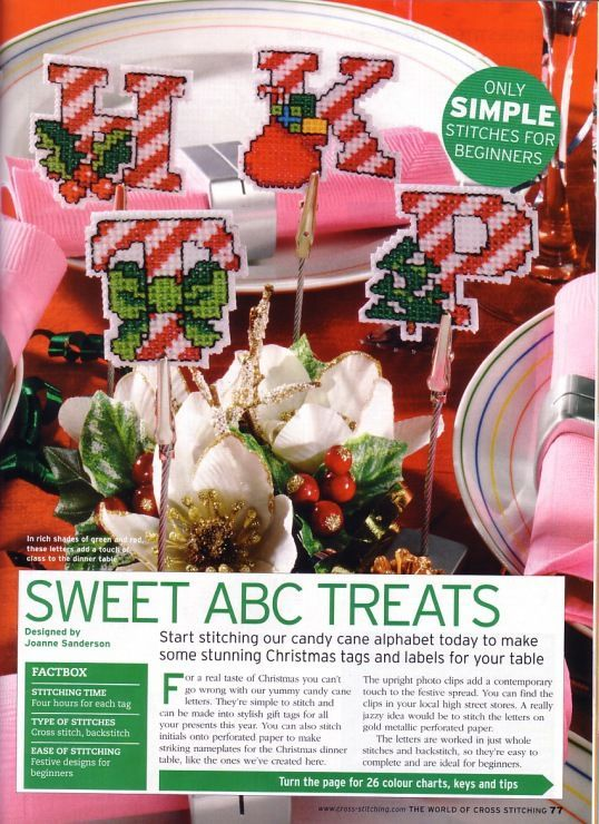 Sweet ABC Treats The World of Cross Stitching Issue 105 December 2005 Saved