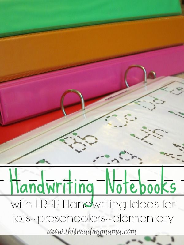 Handwriting Notebooks with LOTS of FREE Resources for Toddlers, Preschoolers and Elementary-Age Kids | This Reading Mama