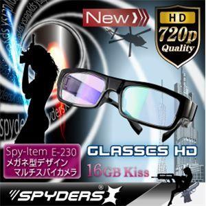 最新!超小型カメラ最前線: メガネ型 超小型ビデオカメラ スパイカメラ スパイダーズX (E-230) センターレンズ 16GB...