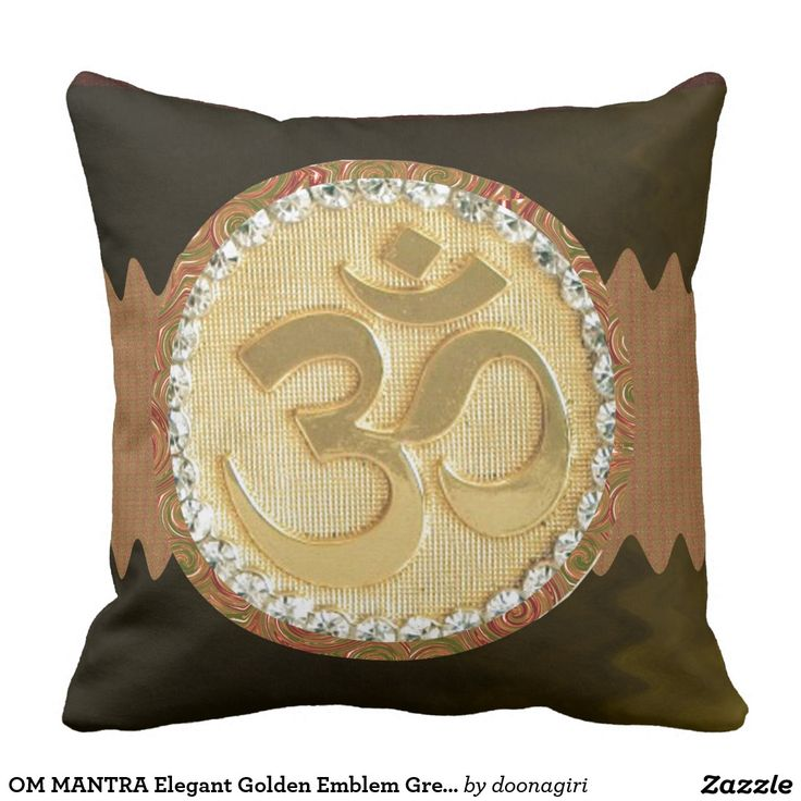 OM MANTRA Elegant Golden Emblem Greetings Gifts 99 Throw Pillows