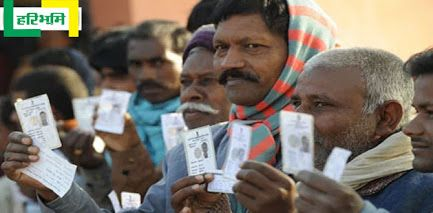 घर बैठे आराम से आप अपना वोटर कार्ड ठीक करा पाएंगें।  http://www.haribhoomi.com/news/state/punjab/voter-card-verification-in-punjab/39532.html