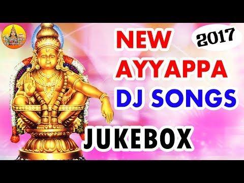 New 2017 Ayyappa Dj Songs   Ayyappa Dj Songs Telugu   Ayyappa Songs  Ayyappa Devotional Songs Telugu - YouTube