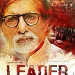 The upcoming bollywood political drama 'Leader' starring Amitabh Bachchan, Jaya Bachchan and Gulshan Grover in the lead roles. The story is about the journey of a common man entering politics to fight against an unjust MLA. The first look poster of 'Leader...