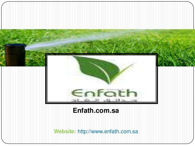 The most crucial services provided by the landscaping companies. Enfath Gardening services are one of the active Companies in Saudi Market providing affordable landscape designs for homeowners.
