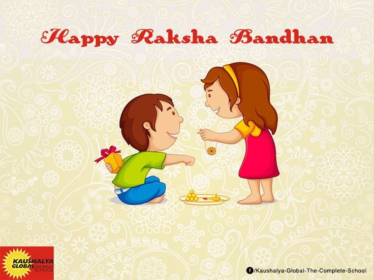 A ‪#‎Brother‬ Is A Little Bit Of ‪#‎Childhood‬ That Can Never Be Lost.  ‪#‎Happy‬ ‪#‎RakshaBandhan‬