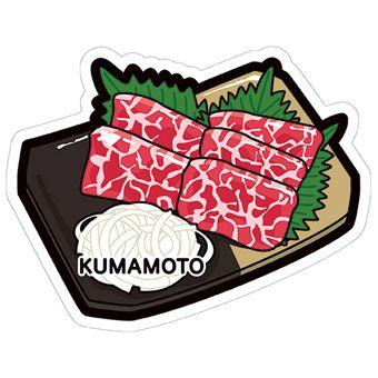 Gotochi Form card, Kumamoto Prefecture | Post Office postal goods POSTA COLLECT