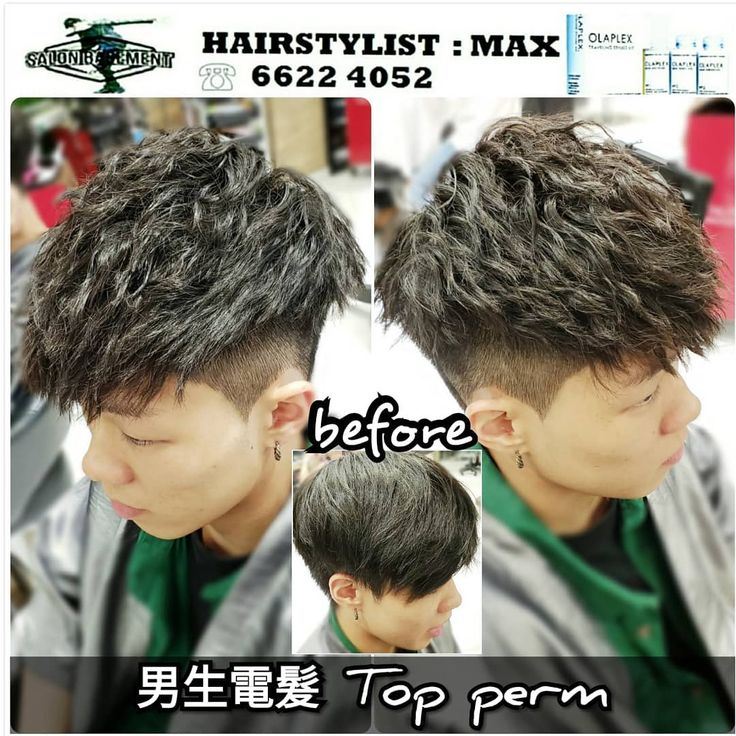 [New] The 10 Best Hairstyles Today (with Pictures) - 男士電髮專門店 心動價 $680 包電洗剪吹造型 只需2個半鐘為你打造 ...