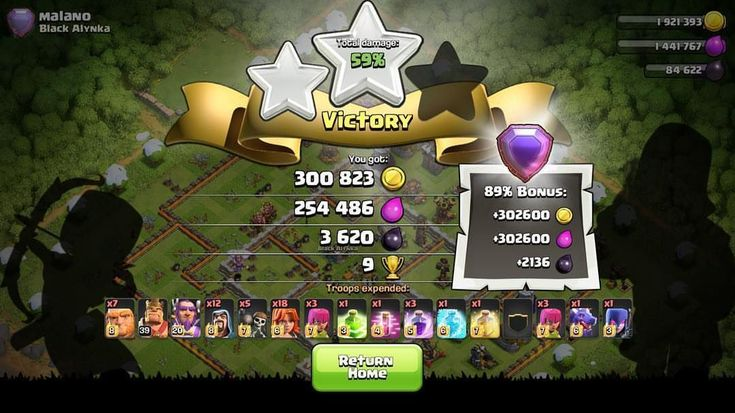 Night time raids be like on Clash of Clans!!#clash #clashon #clashofclans #coc #beastmode #beast #bestie #strong #game #gamer #gaming #nerd #awesome #amazing #love #it #dope #lit #fun #badass #thanks #legend #workhard www.clasherlab.com Visit For Website For Laster Clash of clans Content and Updates ! #Clasherlab
