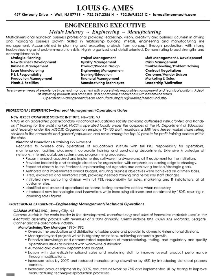 resume training trainer resumes technical skills list this and other