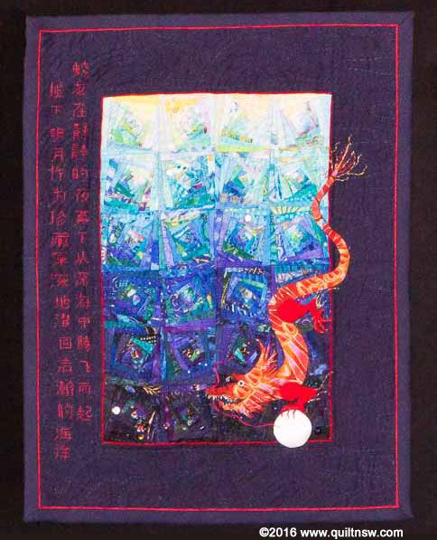 """The winner of the First Prize in 'Miniature Quilt' category at the Sydney Quilt Show in 2015 - """"Who Stole the Moon"""" by Felicity Scott."""