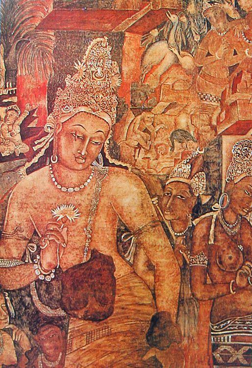 Boddhisattva Padmapani (Reprint of Ajanta Cave Painting), India (Reprint on Paper - Unframed)