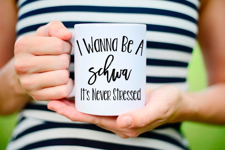 I Wanna be a Schwa, I wann be a schwa gift, Funny slp, Funny SLP gift, Funny SLP Mug, SLP gifts, Speech Language Pathologist, Speech by Mugsby on Etsy https://www.etsy.com/listing/468846275/i-wanna-be-a-schwa-i-wann-be-a-schwa