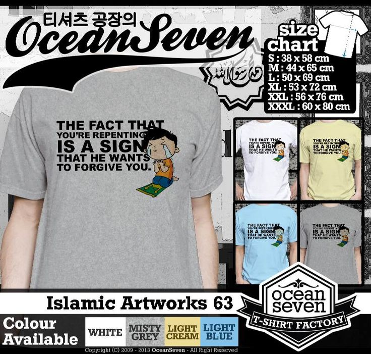 Kaos Distro kartun Islam | Islamic Artworks 5