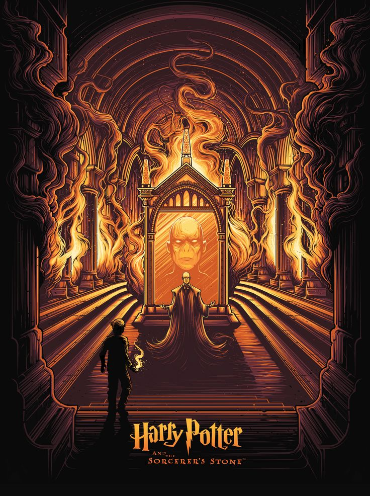 Harry Potter & The Sorcerer's Stone - Created by Dan Mumford