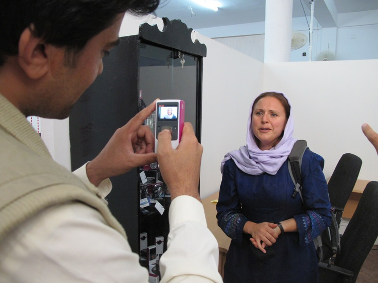 Hirat Multimedia Center, Afghanistan
