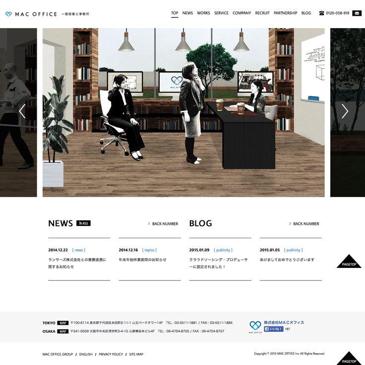 http://www.mac-office.co.jp