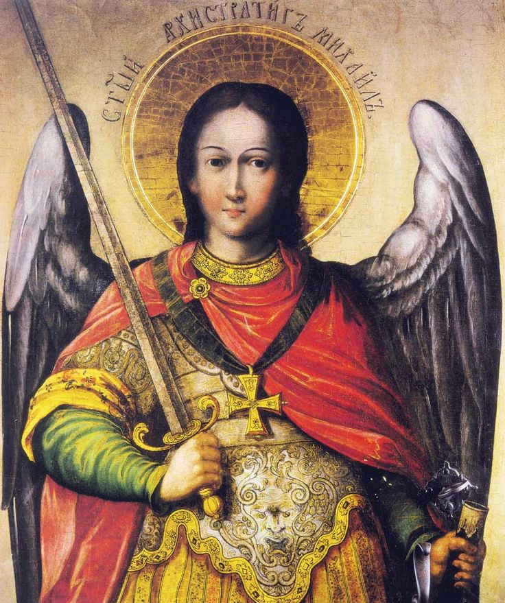 329 Best Images About Archangel Michael Icons, Art On