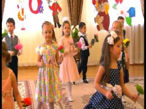 8 Марта Начало утренника, танец с цветами (старшая группа) детский сад 15 Коломна - YouTube