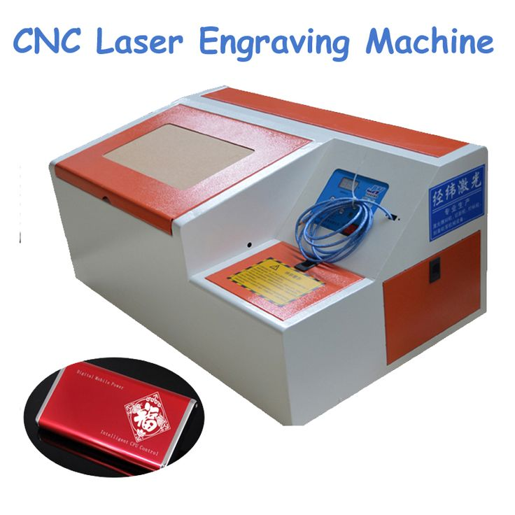 40W CNC Laser Cutting Machine New Type Computer Stamp Marking Machine Stamper Laser Engraving/ Carving Machine Laser Cutting  #Affiliate