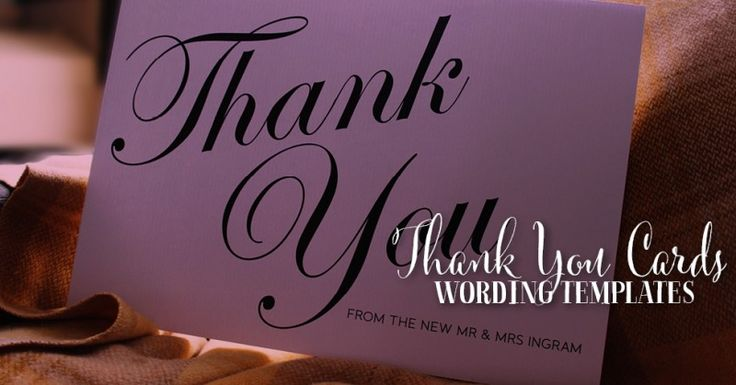 Wedding Gift Thank You Card Template: 17 Best Ideas About Thank You Card Wording On Pinterest