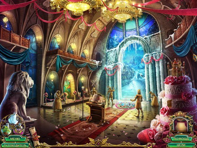 Сердце тьмы Легенда о снежном королевстве Коллекционное издание - скриншот из игры 7 #игра #игры