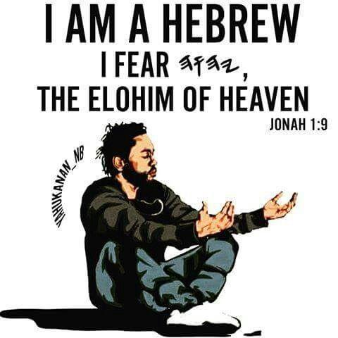 Fear Yahuah