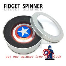 Fidget Spinner Metal Finger Spinner Captain America Shield Marvel Toy Tri Hand Top Spinners beyblade Bearing Superheroes(China (Mainland))