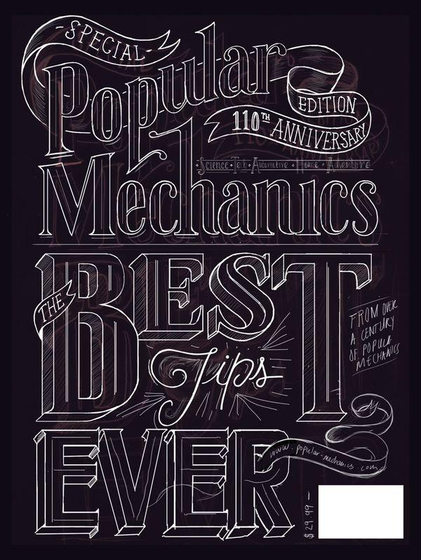 Popular Mechanics 110th Edition on the Behance Network