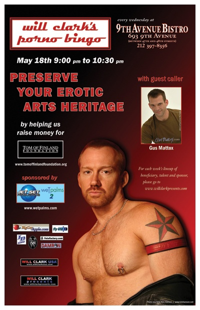Benefiting the Tom of Finland Foundation.