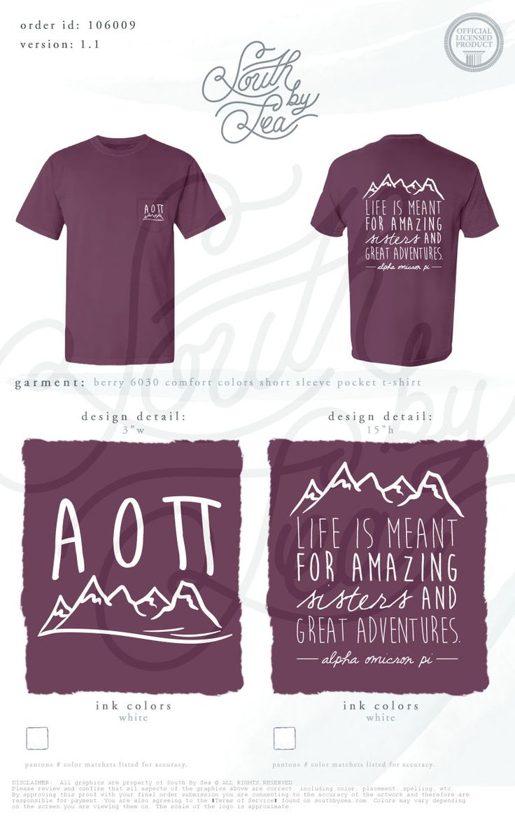 Alpha Omicron Pi | AOII | Life Is Meant For Amazing Sisters and Great Adventures | Mountain T-Shirt Design | Sisterhood Retreat T-Shirt | South by Sea | Greek Tee Shirts | Greek Tank Tops | Custom Apparel Design | Custom Greek Apparel | Sorority Tee Shirts | Sorority Tanks | Sorority Shirt Designs