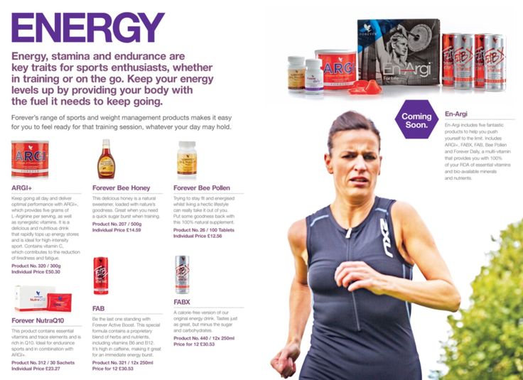 ENERGY - Forever's range of sports and weight management products makes it easy for you to feel ready for that training session, whatever your day may hold.