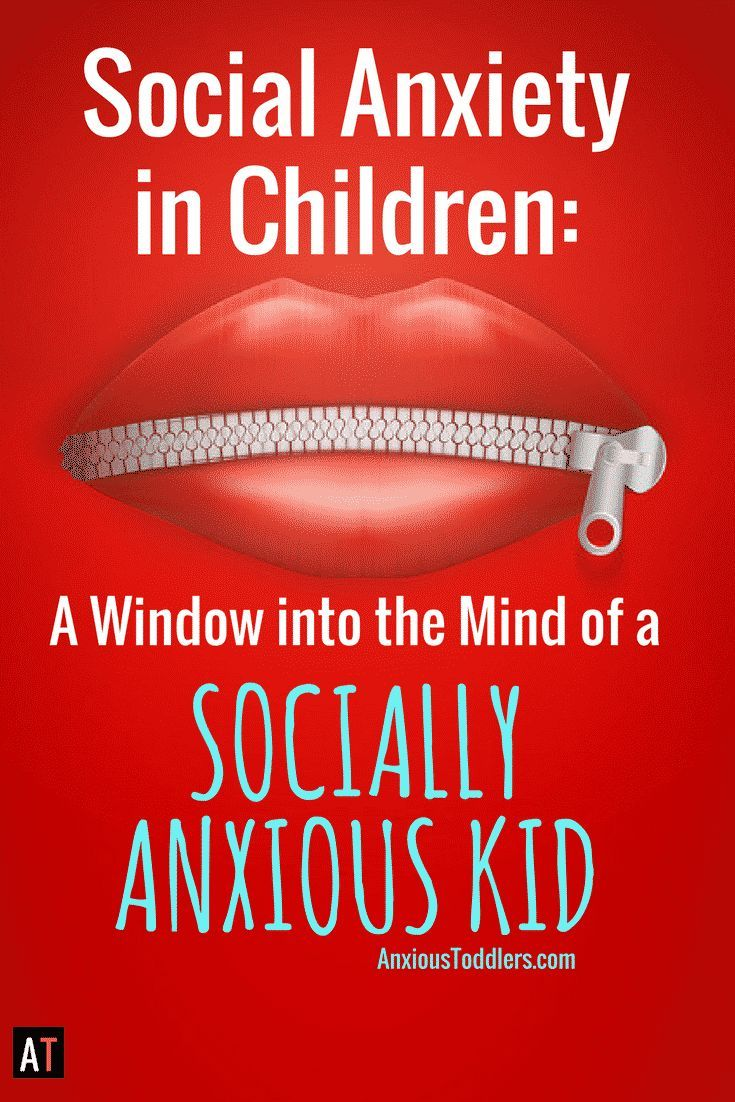 Your child gets embarrassed when you breathe wrong. Social anxiety can debilitate kids. Let me give you a window into the mind of a socially anxious child.