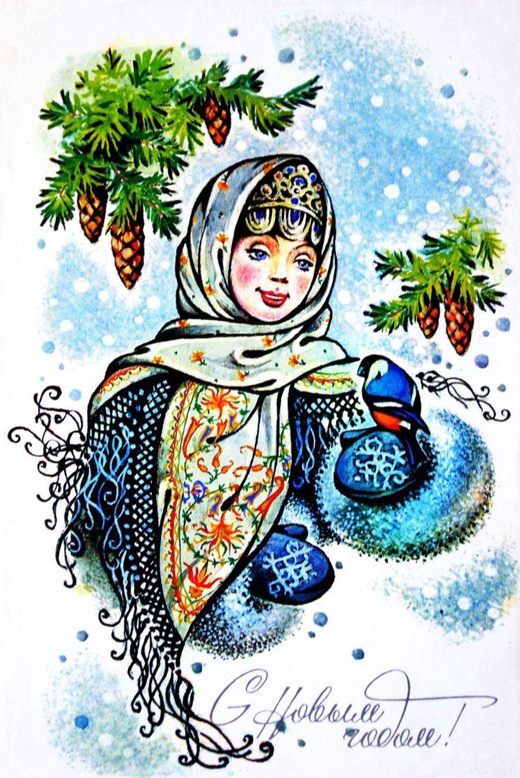 Новогодние открытки рисованные, днем