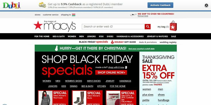 Macy's Deals With Cashback