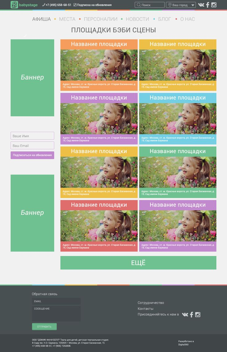 Babystage places page - http://artzoomi.com