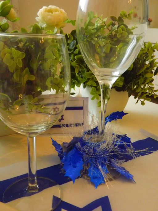 Israel Independence Day Table Decorations