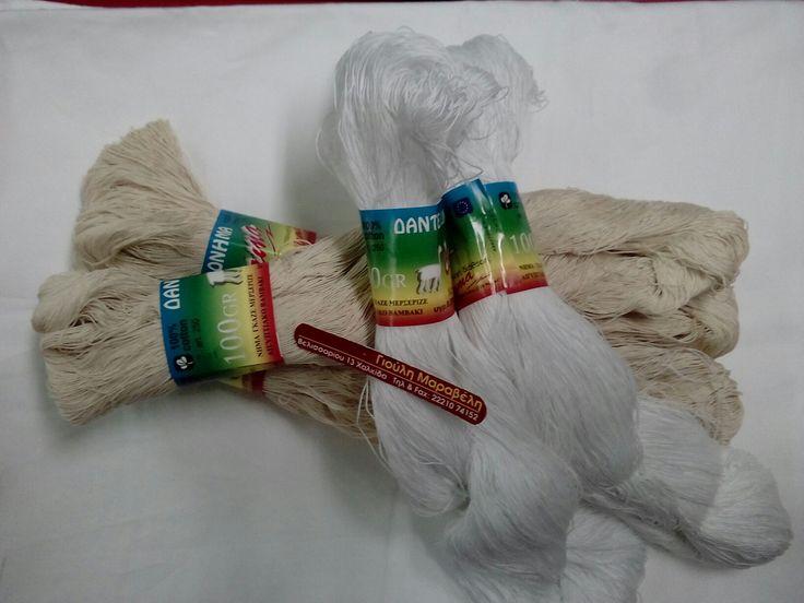 Δαντελόνημα Προβατακι ματσο 100 γραμμάρια : 4 ευρώ .