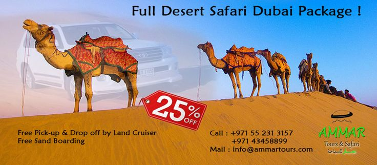 Best Desert Safari deals with full desert safari dubai tour packages at 25 % discount. Call @ +971 552313157 for booking Desert Safari Deals Dubai. Reach us at www.ammartours.com #desertsafarideals #desertsafaridubai
