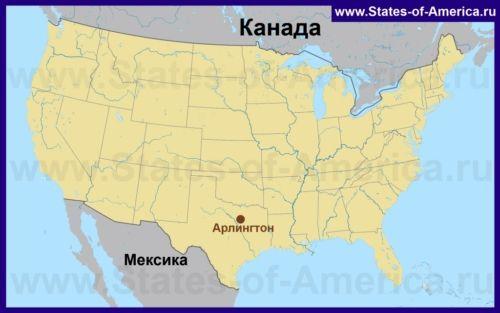 Арлингтон (Техас) на карте США