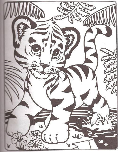 Lisa Frank Tiger Coloring Pages | Coloring Pages