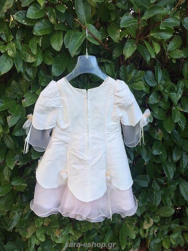 Χειμερινό Φόρεμα Βάπτισης K2020