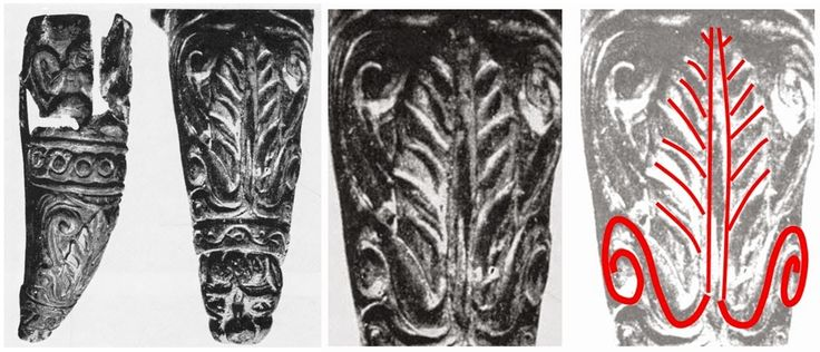 Pom al vieţii reprezentat sub forma unui brad, incizat pe rhytonul din corn, aflat în prezent în colecţia Muzeului Maria şi dr. G. Severeanu din Bucureşti. Un rhyton similar a fost trimis de împăratul Hadrian lui Zeus Casios, în Siria.