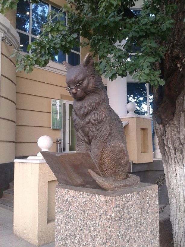 """In Orenburg, in the center, and the beautiful old oak, has a new attraction - the Science Club. We are pleased to announce that in Orenburg now there is a real monument to the cat. """"Day and night the cat scientist goes all along the chain Circle"""", once wrote poetry classics. And now, under a real oak, Orenburg has its own cat scientist."""