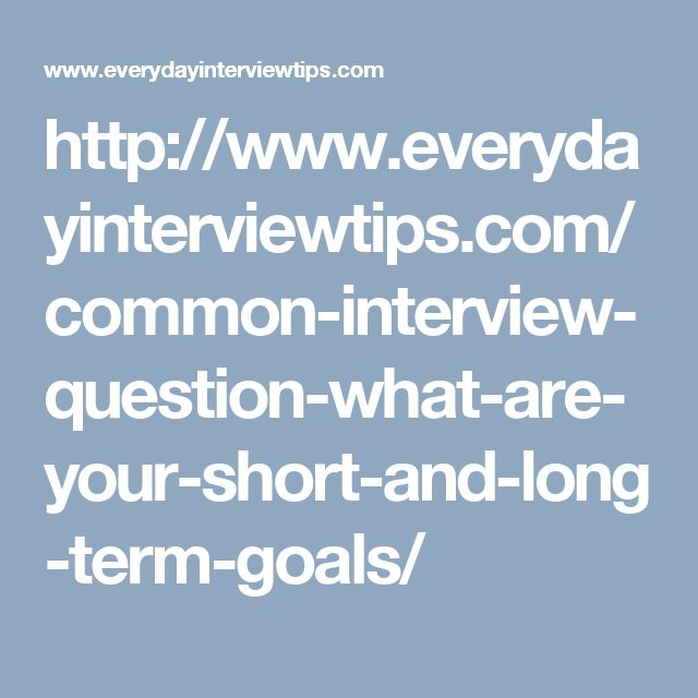 how to make short and long term goals