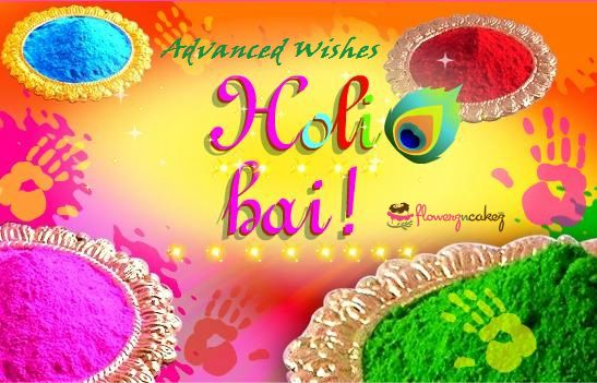 Wish You a very Happy Holi in Advance. For Holi Special Gifts Please Visit http://goo.gl/cSZMHx