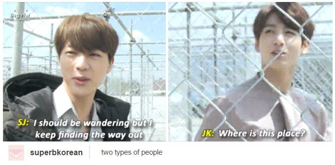 jin youre supposed to get lost bro