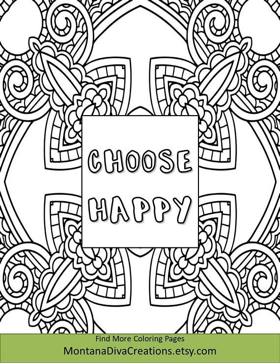 Inspirational Geometric Coloring Sheet Printable Coloring Page