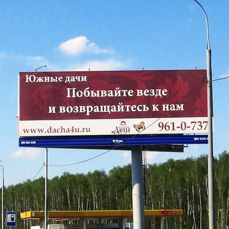 Не все застройщики рискуют отправлять клиентов к конкурентам, да еще и в рекламе. Видимо, в Церихе очень уверены в своем продукте. #Naruzhka #недвижимость #реклама #маркетинг #наружнаяреклама www.ozagorode.ru