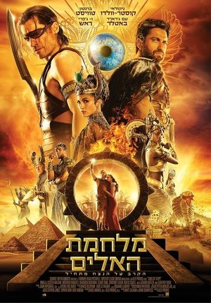 Gods Of Egypt (2016) | Watch Gods Of Egypt 2016 FULL Free Online ... Watch Gods of EgyptOnline - Free Streaming 2016Watch Gods of EgyptOnline - Free Streaming 2016Full MovieHD onWatch Gods of EgyptOnline - Free Streaming 2016Watch Gods of EgyptOnline - Free Streaming 2016Full MovieHD onPutlocker. Mortal hero Bek teams with theWatch Gods of EgyptOnline - Free Streaming 2016Watch Gods of EgyptOnline - Free Streaming 2016Full MovieHD onWatch Gods of EgyptOnline - Free Streaming 2016Watch Gods…